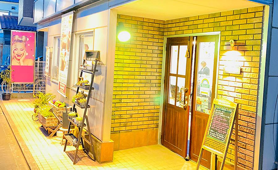 美容室いしかわ|ISHIKAWA 四つ木店